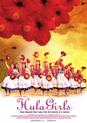 hula-garu-poster