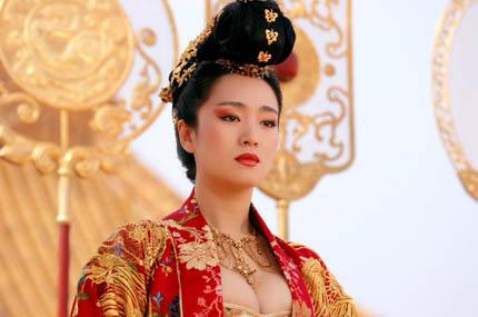 Gong-Li
