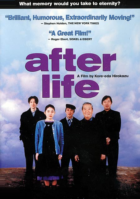 after_life