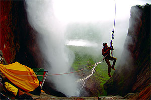 amazonian-vertigo1