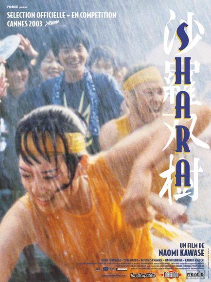 shara-poster