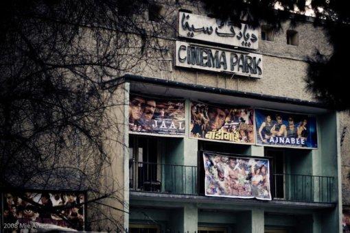 cinema park kabul