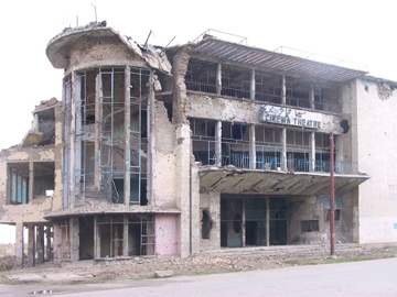 west kabul cinema